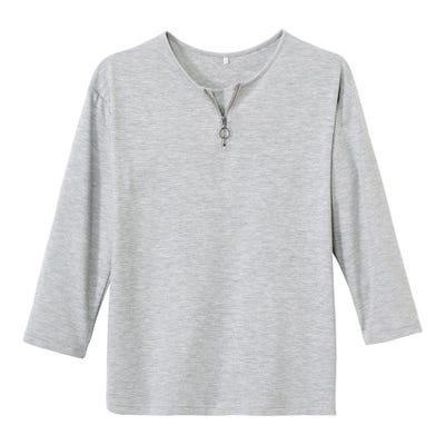 Damen-Sweatshirt mit trendigem Reißverschluss